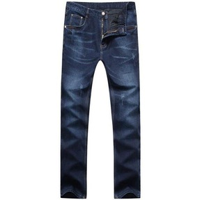 washed jeans factory suppliers bangladesh